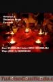AMARRES GAY BRUJA NEGRA PACTADA 00511 955089484